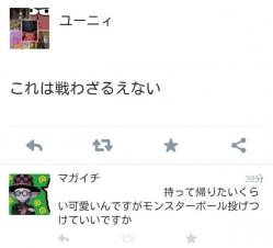 Screenshot_2015-04-05-18-21-10 ds