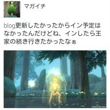 Screenshot_2015-01-31-02-48-44s.jpg