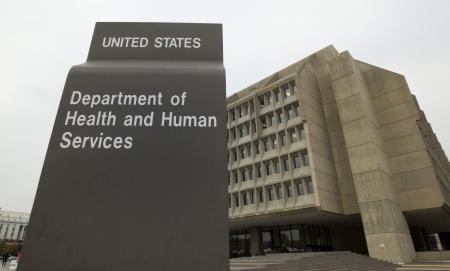 アメリカ合衆国保健福祉省