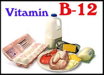 ビタミンB12