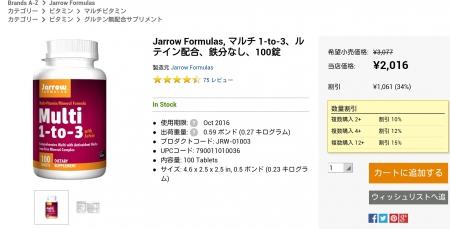 jarrow-formulas-multi-1-to-3
