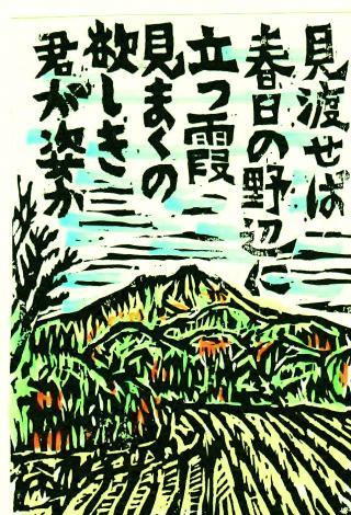 万葉集10-1913