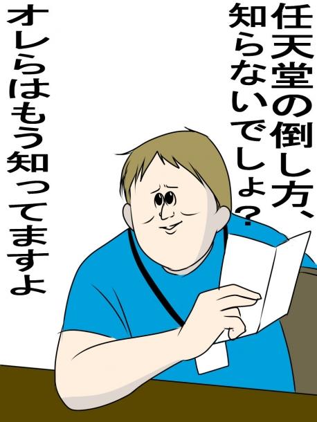 5f60ac4b.jpg