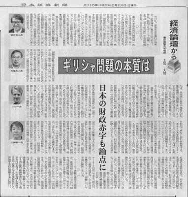 日経書評欄