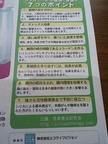 moblog_718b9476.jpg