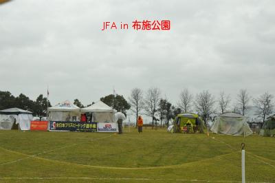 jfaf150301_1.jpg