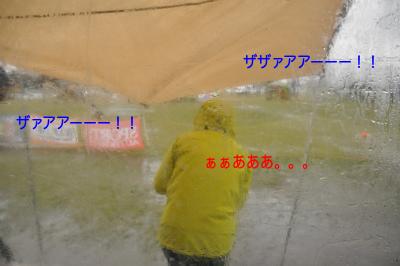 jfaf150301c_9.jpg
