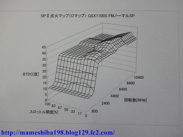 P5211029.jpg