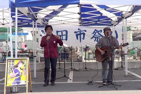 150329海田市祭り