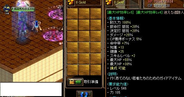 RedStone 15.06.15[06]
