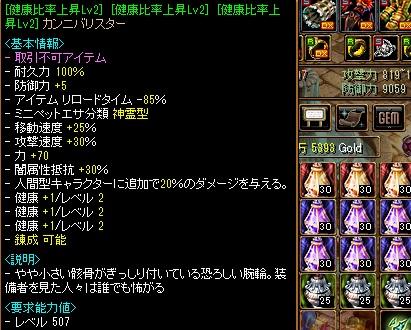 RedStone 15.06.20[04]