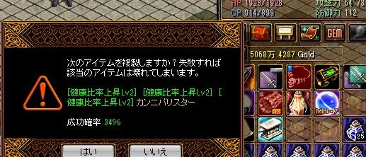 RedStone 15.06.20[03]