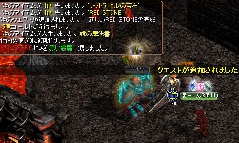 RedStone 15.06.20[00]