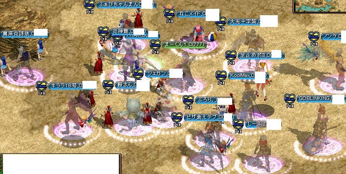 RedStone 15.06.24[01]