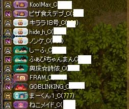 RedStone 15.07.01[00]