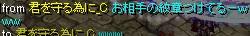 RedStone 15.07.05[00]