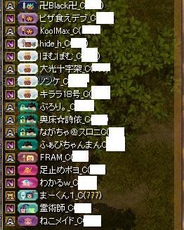RedStone 15.07.08[04]