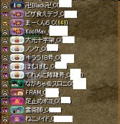 RedStone 15.07.06[01]