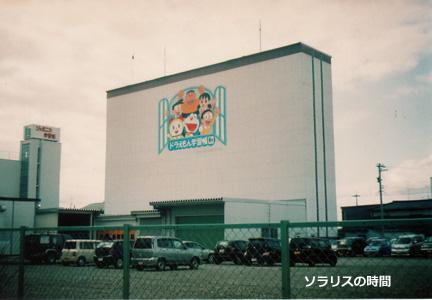 987-1ほくりく高岡ジャポニカ写真1