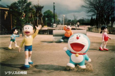 987-1ほくりく高岡ジャポニカ写真2