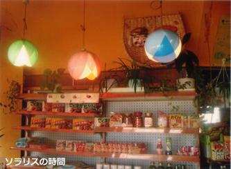 987-1ほくりく高岡コロッケ写真1