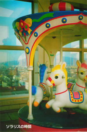 987-1ほくりく高岡デパート写真4