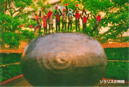 987-1ほくりく高岡デパート写真7