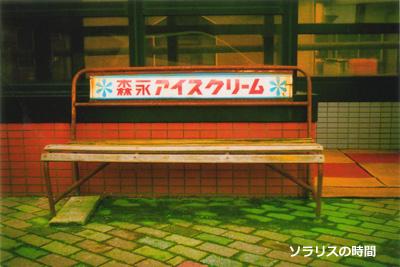 987-1ほくりく高岡デパート写真2
