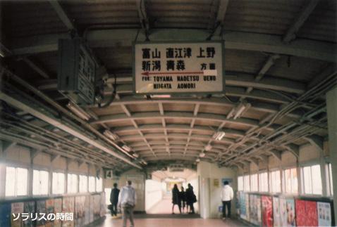 987-1ほくりく高岡駅写真2