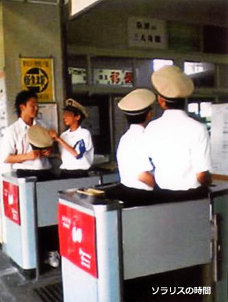 987-1ほくりく高岡駅写真3