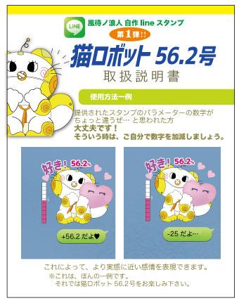 ブログ猫P280c