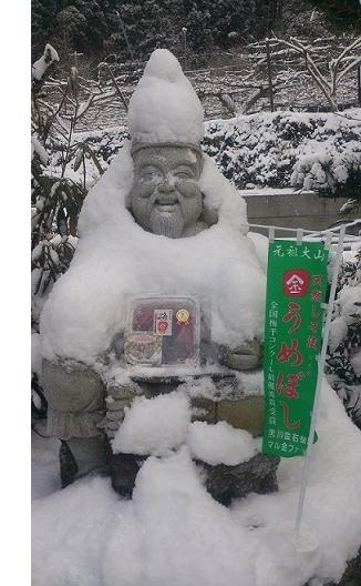 雪景色の新年5