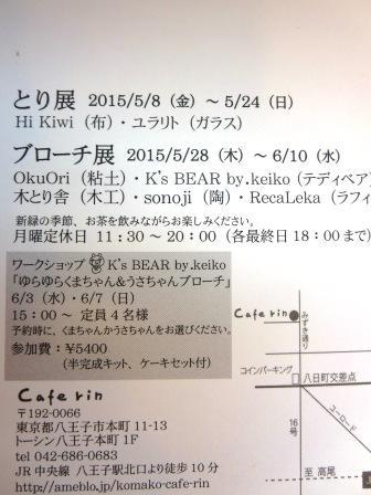 004_20150513224118a32.jpg
