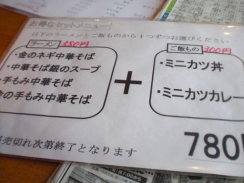 CIMG7325.jpg