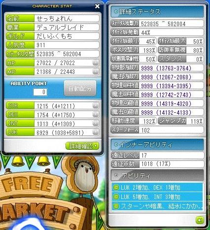 Maple150126_000749.jpg