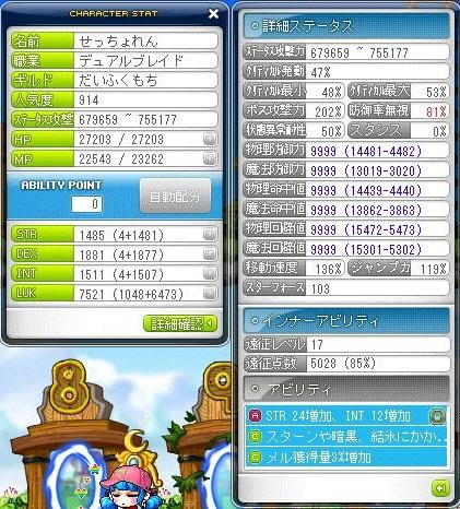 Maple150209_015852.jpg