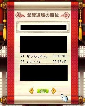Maple150310_224545.jpg