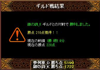 f7e69a12d88c122a0cc453bcede702d9.png