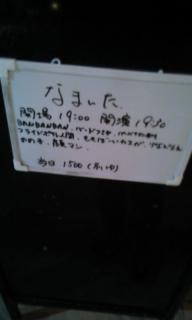 KIMG0621.jpg