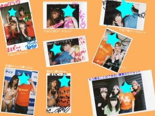 snap1254.jpg