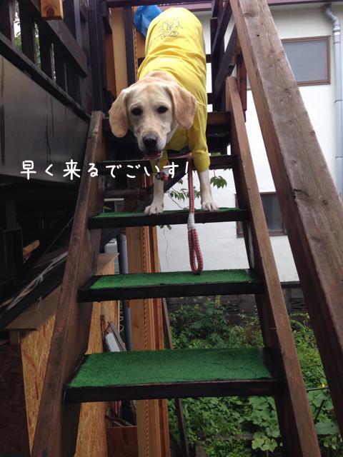 kaidan_201507192020020df.jpg