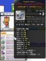 Maple150118_174932_20150119230942c3d.jpg