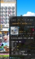 Maple150125_145425.jpg