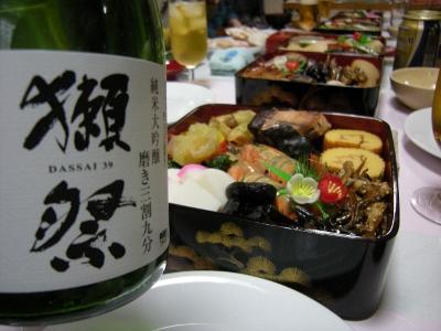 2015あけおめ-1