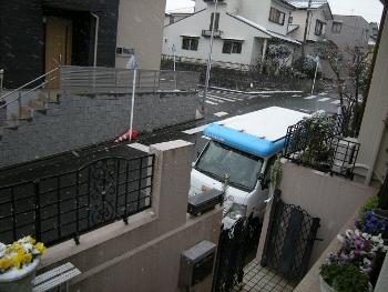 2015あけおめ-2