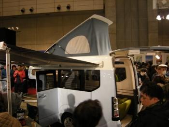 Nトラック 3