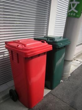 松濤のゴミ箱