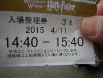 2015春旅行-27