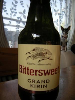 キリンの高級ビール1