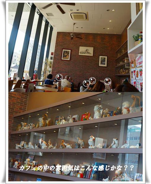 cats雰囲気ドッグカフェ